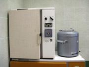 Sterilizátor a odstředivka
